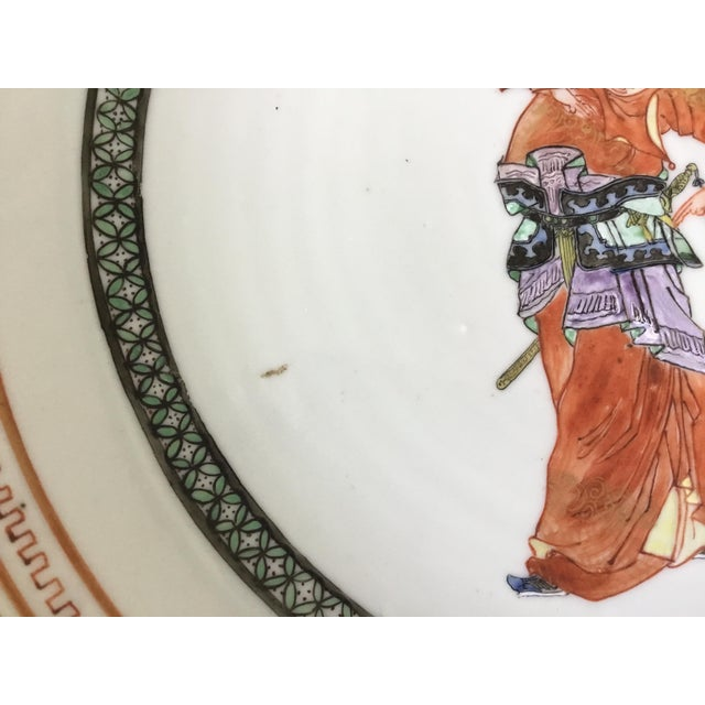 Early 19th Century Chinese Export Plate For Sale - Image 10 of 11