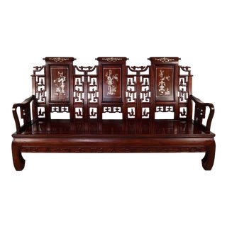 Vintage Chinese Rosewood Mother of Pearl Inlay Settee For Sale