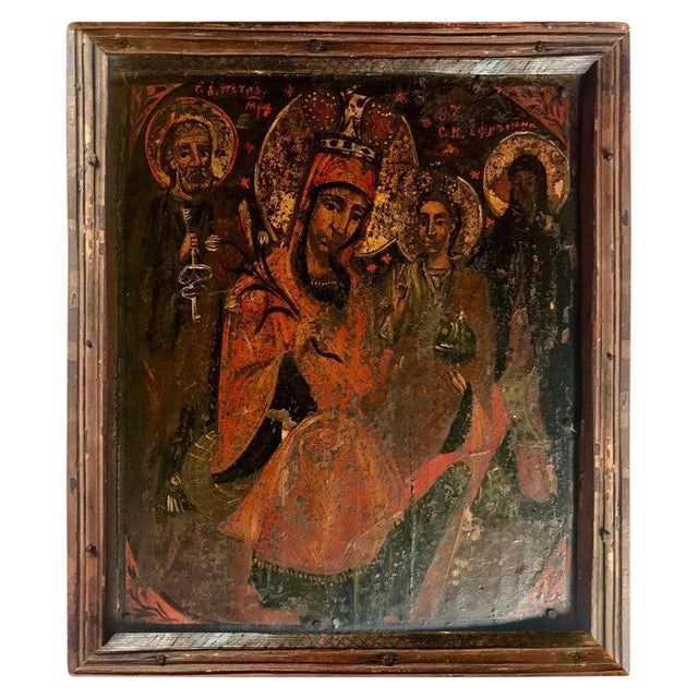 17th Century Antique Russian Orthodox Painting For Sale