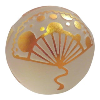 Correia California Studio Art Glass Carved Gold Aurene Paperweight For Sale