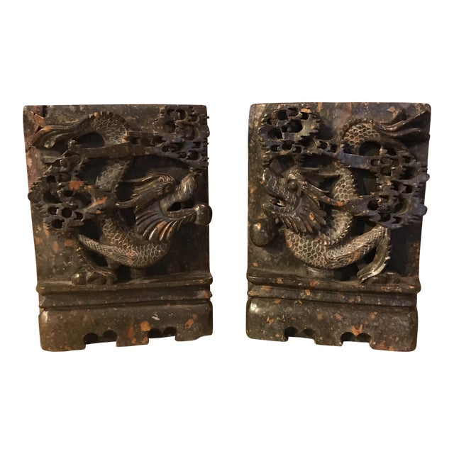 Soapstone Chinese Dragon Bookends - A Pair - Image 1 of 11