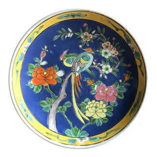 Vibrant Asian Plate, Vintage Serving Dish