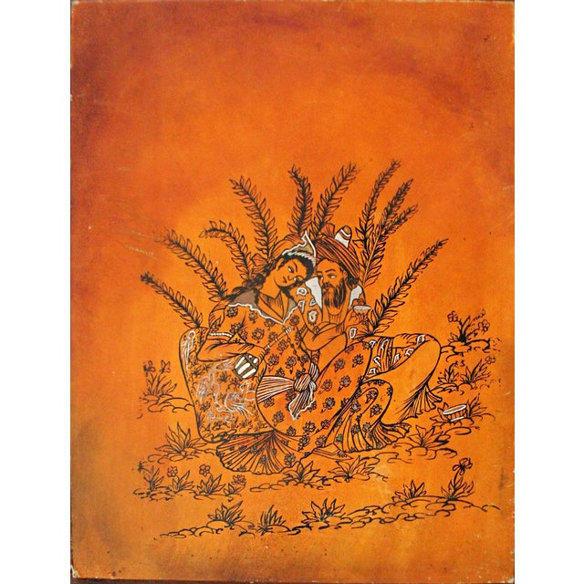 Metal Persian Lovers Painting on Leather- Signed For Sale - Image 7 of 7