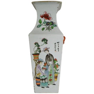 Antique Hand-Painted Porcelain Vase with Scenes from 19th Century, China For Sale