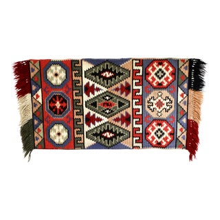 20th Century Boho Chic Knit Wool Wall Rug With Kilim Motifs