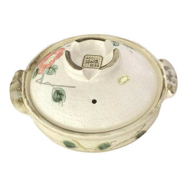Vintage Marukyo Japanese Lidded Casserole For Sale
