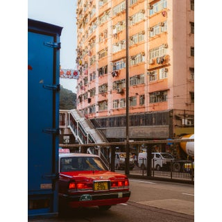 """""""The Loading Zone"""" Contemporary Limited Edition Original Print For Sale"""