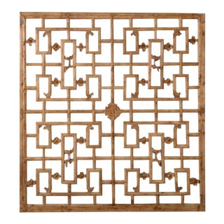 19th Century Chinese Window Panel Frame For Sale