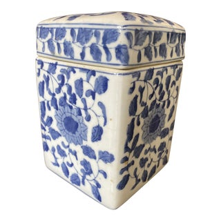 Vintage Chinoiserie Square Tea Jar or Covered Box For Sale