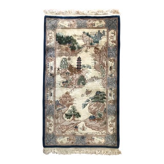 Vintage Japanese Temple and Landscape Sculptured Wool Rug, Mid 20th. Century For Sale