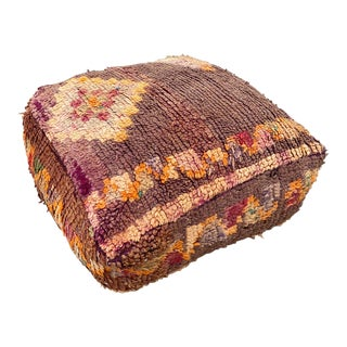 Square Moroccan Pouf Cover For Sale
