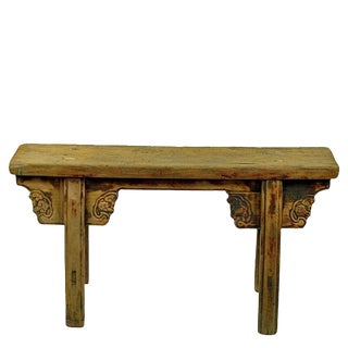 Elm Spandrel Bench For Sale