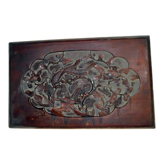 Antique Chinese Hand-Carved Rosewood Lacquered Wooden Wall Plaque For Sale