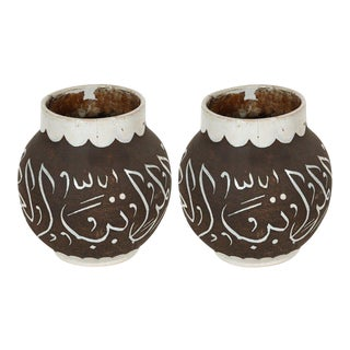 Pair of Moroccan Ceramic Vases With Arabic Calligraphy For Sale