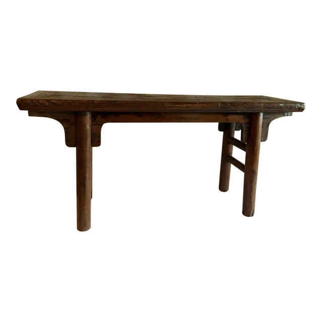 Primitive Chinese Oak Bench - Image 1 of 4