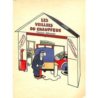 Paris Storefront, French Lithograph, Les Veillees Du Chauffeur, 1925, Matted For Sale