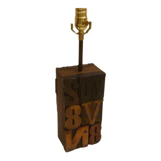 1960s Print Block Letters Table Lamp For Sale