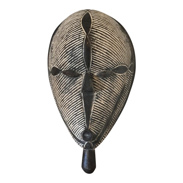 Carved Wooden African Mask - Image 1 of 5