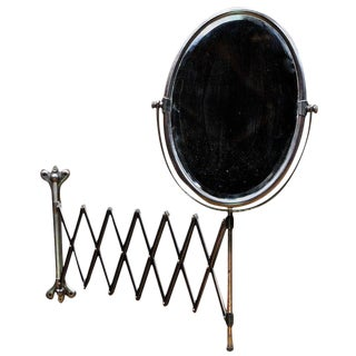 Victorian Industrial Age Oval Bronze Toned Scissor Accordion Wall Mount Mirror For Sale
