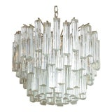 Image of 1960s Mid-Century Modern Lush Camer Glass Chandelier For Sale