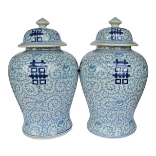 Vintage Happiness Ginger Jar Vases - a Pair For Sale