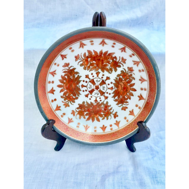 Vintage Japanese Decorative Metal and Ceramic Bowl & Stand For Sale - Image 11 of 11