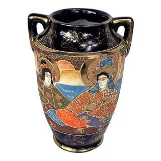 Vintage Japanese Satsuma Vase For Sale