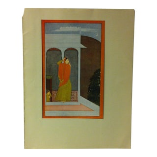 """1948 """"The Expectant Heroine"""" Mounted Color Print of a Rajput Painting For Sale"""