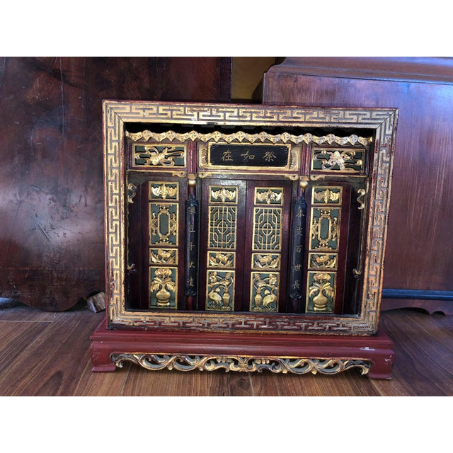 """Up for sale is a intricately carved antique Chinese house shrine/altar, known in Chinese as, """"fó kān"""" (佛龛). The altar is..."""