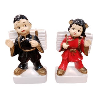 1930s Porcelain Asian Boy and Girl Figural Desk Caddies Made in Japan - a Pair For Sale