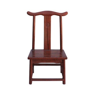Quality Handmade Solid Rosewood Chinese Small Chair With Back For Sale