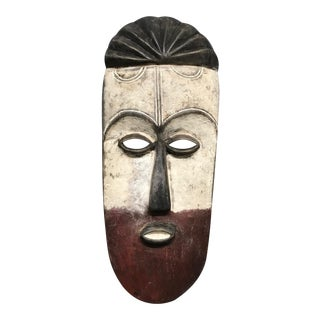 1990s African Tribal Art Vuvi Mask Gabon For Sale