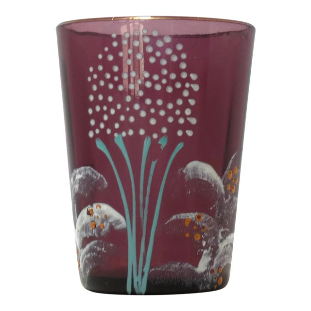 Antique Victorian Purple Glass Tumbler For Sale