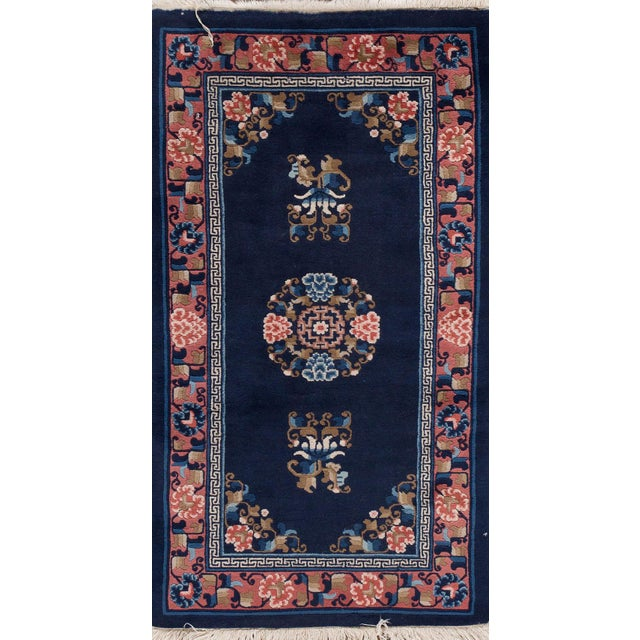 """Apadana - Antique Blue and Pink Chinese Peking Rug, 2'4"""" x 4'4"""" For Sale - Image 5 of 5"""