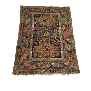 Antique Persian Rug Hand Knotted Caucasian Wool Rug - 3′6″ × 4′9″ For Sale