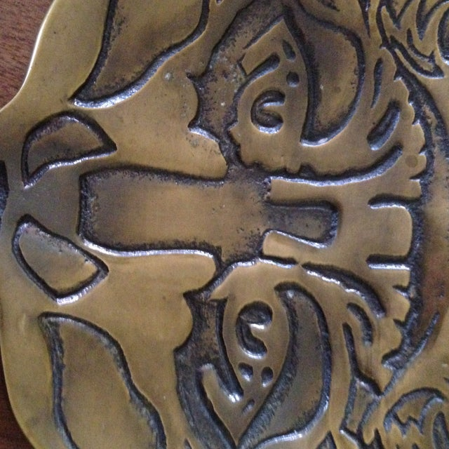 Vintage Brass Fox Catch All Tray - Image 7 of 11