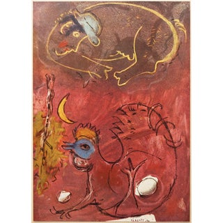 "1947 Chagall Original Period ""En Ecoutant Le Coq"" Lithograph, C. O. A. For Sale"