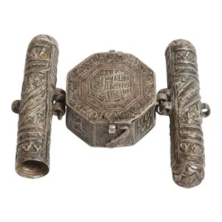 19th Century Islamic Silver Repousse Talisman Miniature Holder For Sale