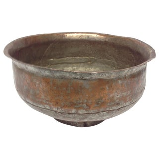 Hammered Copper Mughal Bowl For Sale