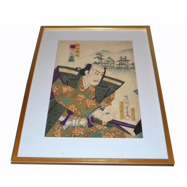 Chikashige Morikawa Japanese Woodblock Print on Parchment Paper in Gilt Frame C. 1880 For Sale In Miami - Image 6 of 10