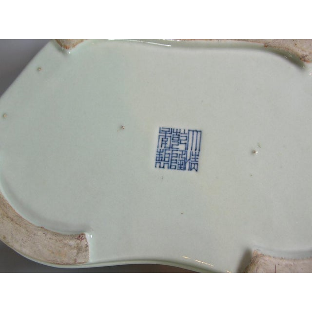 Ceramic 19th Century Chinese Celadon Butterfly Bowls - a Pair For Sale - Image 7 of 11