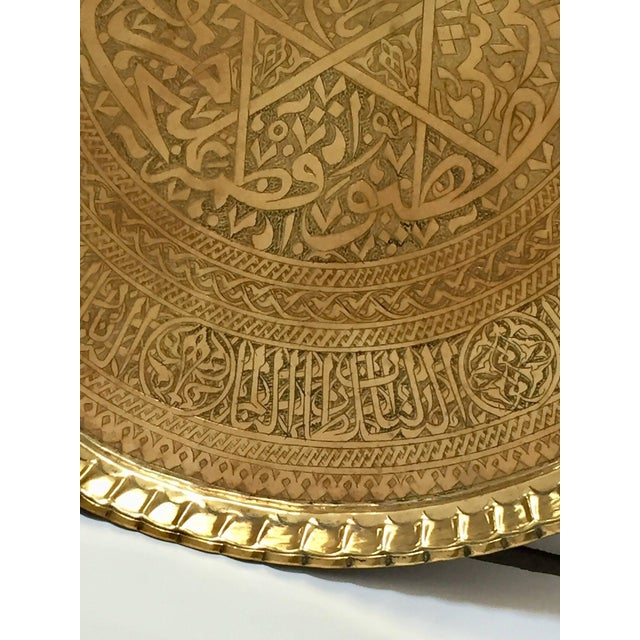 Brass Antique Mamluk Persian Tray With Arabic Calligraphy Writing For Image 7 Of