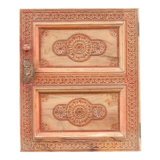 Antique Chinar Kashmir Panel For Sale