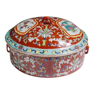 Vintage Chinese Covered Hand Painted Red Ceramic Casserole Dish Vegetable Serving Bowl With Lid For Sale
