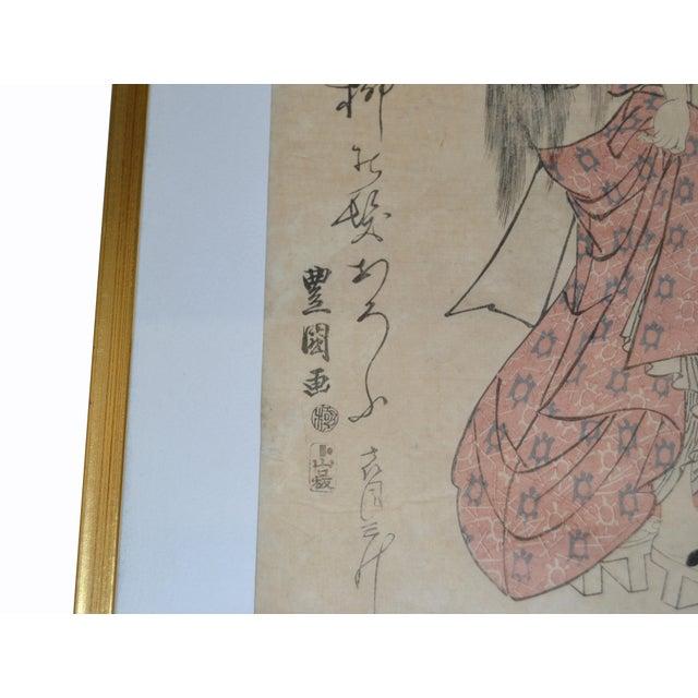 Paper Utagawa Toyokuni II Geisha Japanese Gilt Framed Woodblock Print on Parchment Paper For Sale - Image 7 of 13