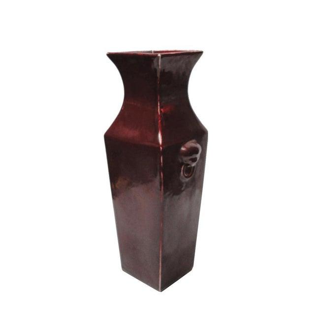 Chinese Dark Red Glaze Porcelain Foo Dog Head Vase - Image 1 of 7