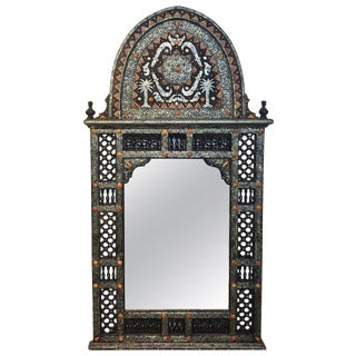 Exquisite Silver Metal and Bone Syrian Mirror For Sale