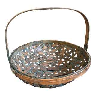 1950s Antique Japanese Basket For Sale