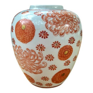 20th Century Chinoiserie Orange and GoldFloral Porcelain Vase