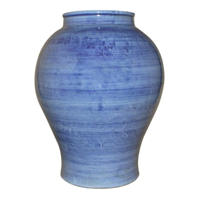 Large Meiping Vase For Sale